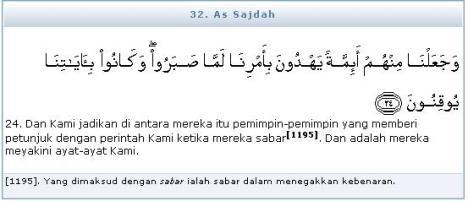 as sajadah24
